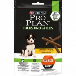 Proplan Focus pro sticks...